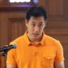 Gerald C. Liu
