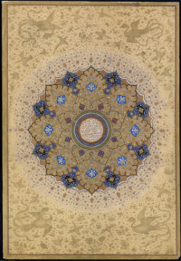 Manuscript folio from Shah Jahan Album-North India